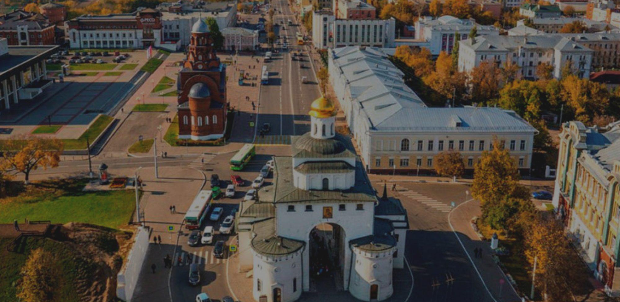 Владимирское региональное отделение Молодежного Союза Юристов РФ